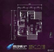 南沙城二期2室2厅1卫98平方米户型图