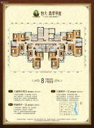 恒大翡翠华庭3室2厅2卫105--124平方米户型图