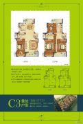 叶与城4室2厅3卫184--188平方米户型图