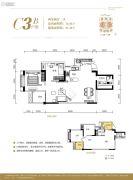 皇冠国际2室2厅1卫76平方米户型图