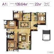 常州红星国际广场5室2厅2卫139平方米户型图