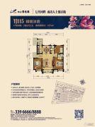 邢台碧桂园3室2厅2卫121平方米户型图