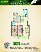 霖轩・碧�Z园3室2厅2卫125平方米户型图
