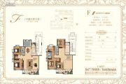 喜利达名苑6室3厅3卫240平方米户型图