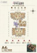 中环品悦3室2厅2卫98--103平方米户型图