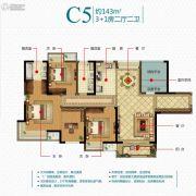 新加坡尚锦城3室2厅2卫143平方米户型图