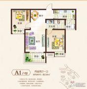 正商城2室2厅1卫0平方米户型图