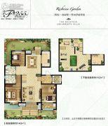 三箭・瑞景苑4室2厅2卫255平方米户型图