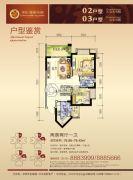 宇宏・健康花城2室2厅1卫76--79平方米户型图