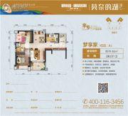 碧桂园珊瑚宫殿2室2厅1卫78--82平方米户型图