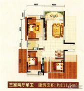 顺通城市之光3室2厅1卫111平方米户型图