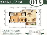 云尚四季3室2厅2卫112平方米户型图