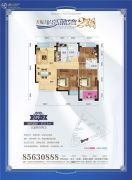 天纵半岛蓝湾3室2厅2卫113平方米户型图