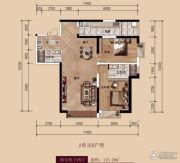 中广宜景湾・尚城2室2厅2卫115平方米户型图