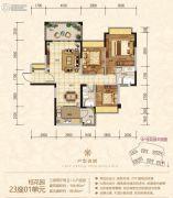 金海湾豪庭3室2厅2卫106平方米户型图