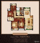 嘉宏云顶4室2厅2卫153平方米户型图