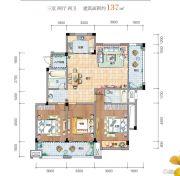 晴园3室2厅2卫137平方米户型图