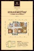 碧桂园・城央首府4室2厅2卫127平方米户型图