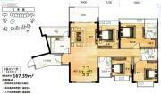飞来湖一号4室2厅2卫167平方米户型图