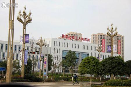 博邦・紫韵东城
