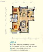安阳碧桂园3室2厅2卫125平方米户型图