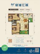 港湾江城2室2厅1卫77--79平方米户型图