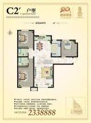 闽辉禧瑞都三期・御府3室2厅2卫125平方米户型图