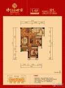 博仕后世家2室2厅1卫81平方米户型图