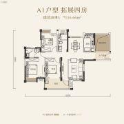 庭瑞新汉口4室2厅2卫116平方米户型图
