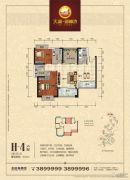 天湖御林湾2室2厅2卫95平方米户型图