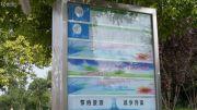 银座・东城丽景交通图
