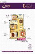 优诗美地3室2厅1卫125平方米户型图