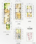 万达西双版纳国际度假区3室3厅3卫362平方米户型图