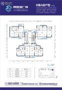 创智城广场3室2厅2卫88--117平方米户型图