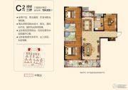 祥源文旅城3室2厅2卫124平方米户型图