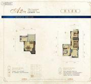 西安国际美术城0平方米户型图