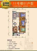 骄阳华庭3室2厅1卫91平方米户型图