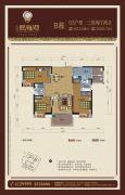 天润・碧海湾3室2厅2卫132平方米户型图