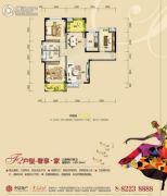 中信凯旋城3室2厅2卫120平方米户型图