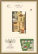 名城・珑域2室2厅1卫48平方米户型图