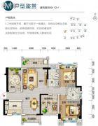 碧桂园中萃公园4室2厅2卫112平方米户型图