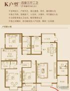 腾运世元4室3厅2卫180平方米户型图