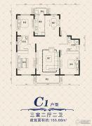 文兴水尚3室2厅2卫155平方米户型图