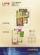 汇荣・桂林桂林1室2厅1卫0平方米户型图