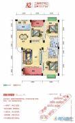 海湘城3室2厅2卫111平方米户型图
