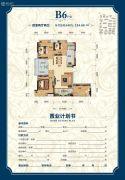 金色蓝镇4室2厅2卫124平方米户型图