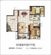 力高滨湖国际2室2厅1卫103平方米户型图