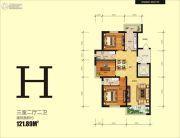冠城国际3室2厅2卫121平方米户型图