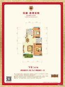 荣盛・香堤荣府2室2厅1卫88平方米户型图