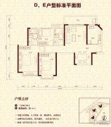昆明・恒大金碧天下3室2厅2卫115平方米户型图